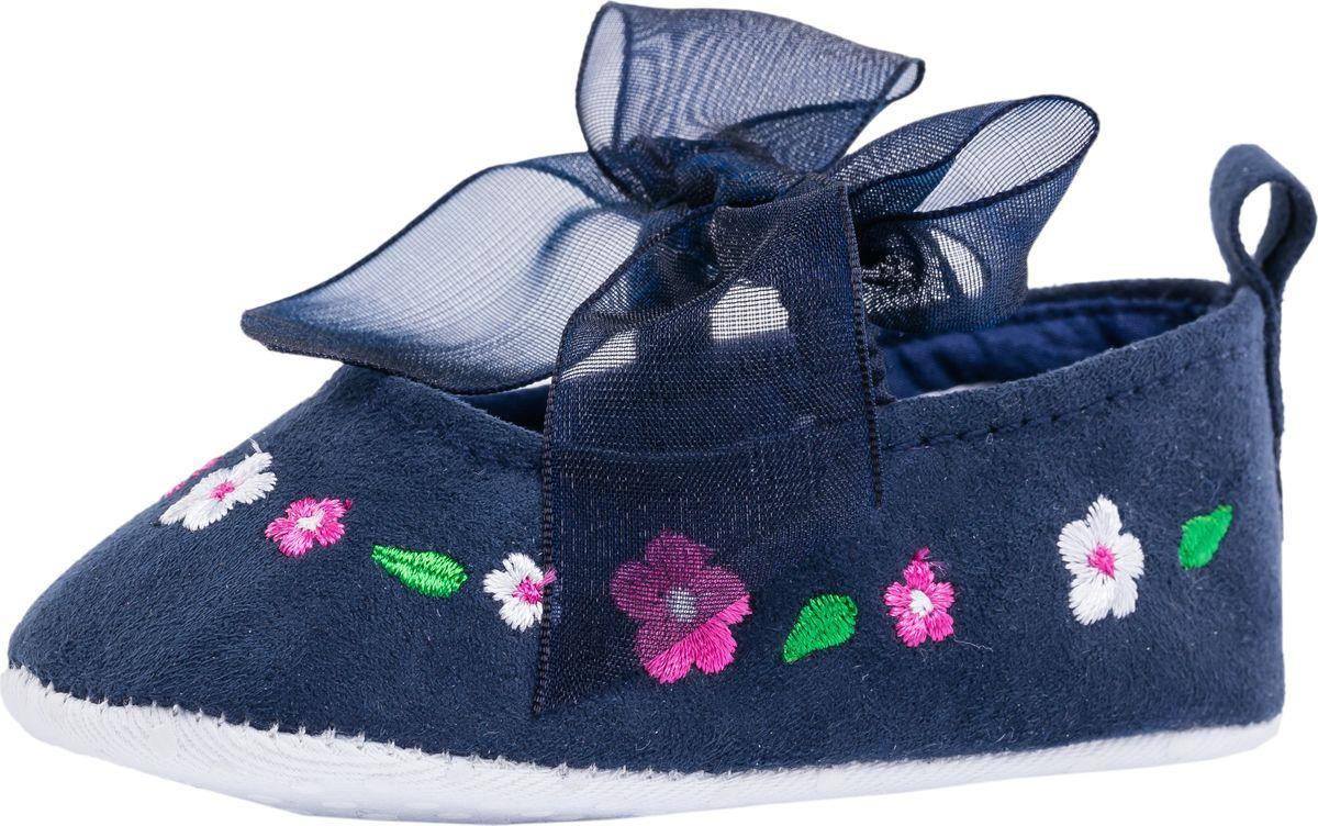 обувь и пинетки Пинетки Котофей