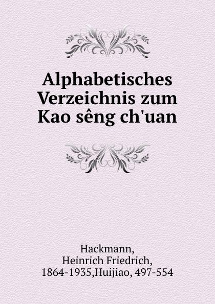 Heinrich Friedrich Hackmann Alphabetisches Verzeichnis zum Kao seng ch.uan kao 250ml