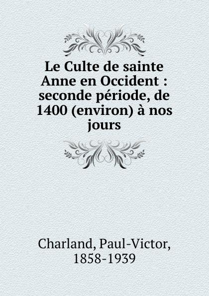 Paul-Victor Charland Le Culte de sainte Anne en Occident paul v 1858 1939 charland le patronage de sainte anne dans les beaux arts french edition