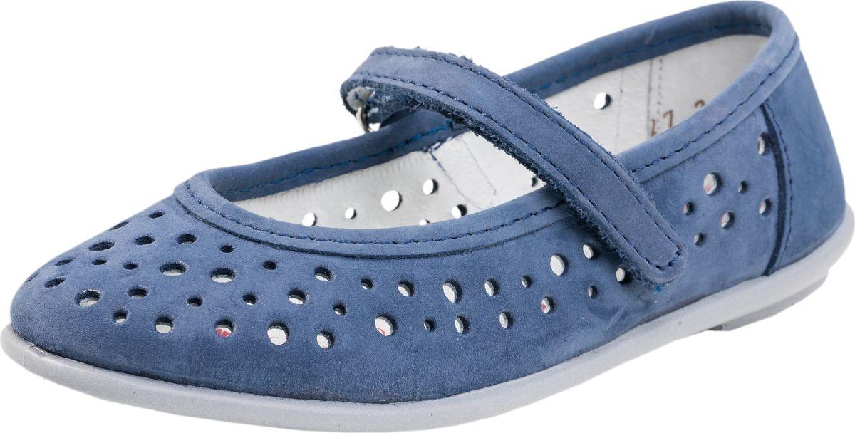 Туфли Котофей туфли для девочки котофей цвет голубой 131105 72 размер 21