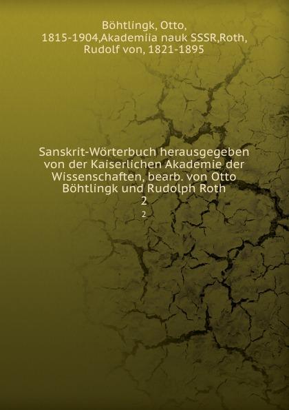 Otto Böhtlingk Sanskrit-Worterbuch herausgegeben von der Kaiserlichen Akademie der Wissenschaften, bearb. von Otto Bohtlingk und Rudolph Roth ignaz v zingerle die tirolische weisthumer vol 4 im auftrage der kaiserlichen akademie der wissenschaften burggrafenamt und etschland erste halfte classic reprint
