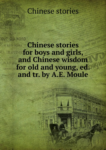 Chinese stories Chinese stories for boys and girls, and Chinese wisdom for old and young chinese 传 道 书 虚空的虚空 isbn 9785392044276
