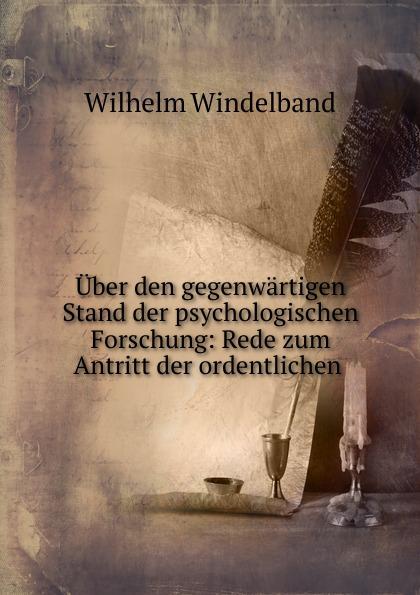 Wilhelm Windelband Uber den gegenwartigen Stand der psychologischen Forschung wilhelm windelband uber willensfreiheit zwolf vorlesungen classic reprint
