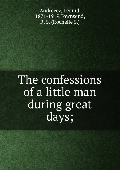 Леонид Андреев The confessions of a little man during great days