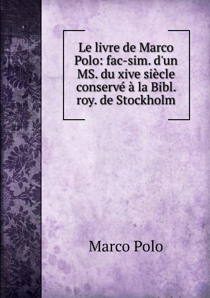 Marco Polo Le livre de Marco Polo marco o polo официальный сайт
