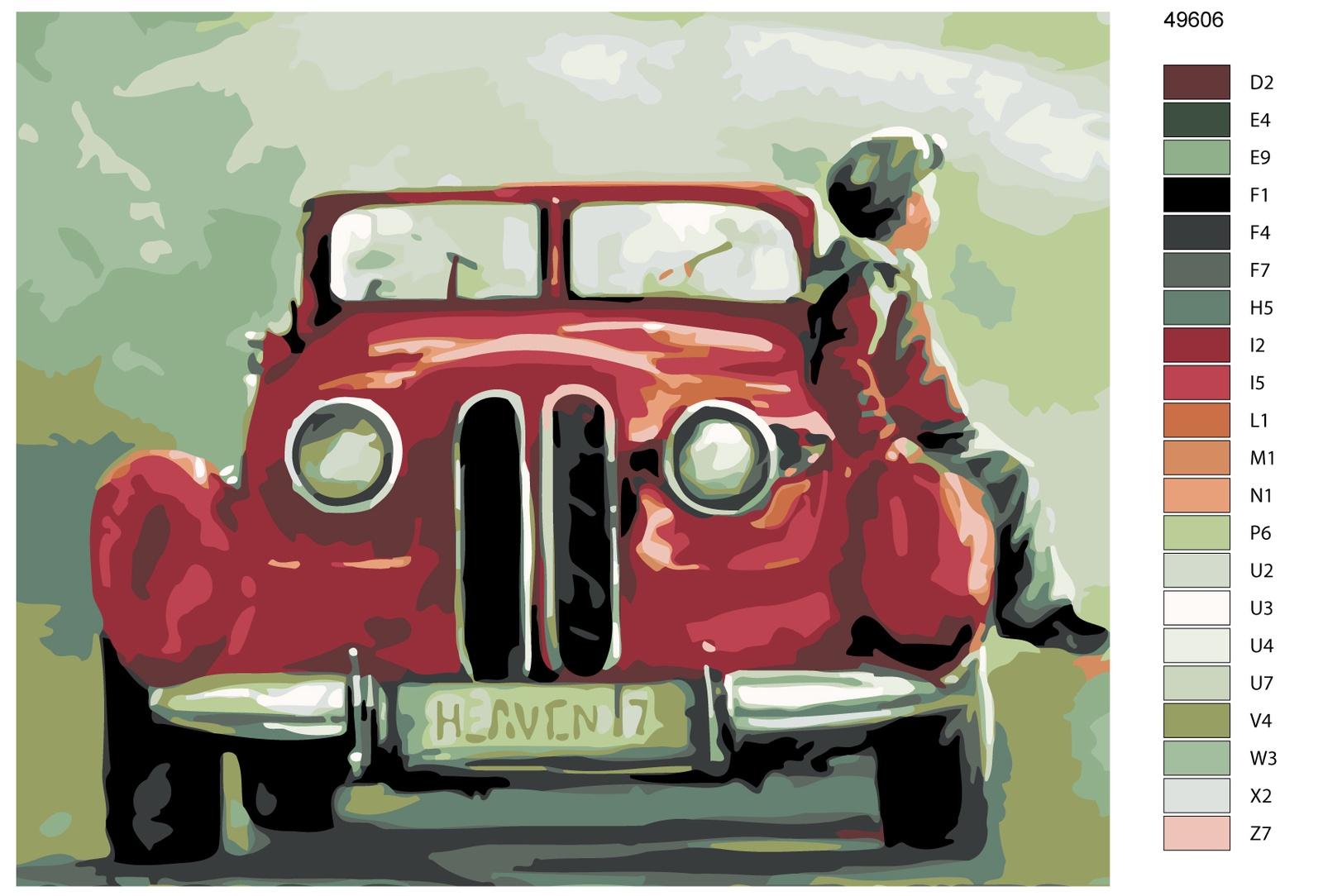 Набор для создания картины Живопись по номерам KTMK-49606KTMK-49606Количество красок от 18 до 24. Картина раскрашивается без смешивания красок. Высококачественные акриловые краски собственного производства сделают вашу картину яркой и уникальной. Все необходимые материалы есть в комплекте: натуральный хлопковый холст, натянутый на деревянный подрамник, баночки с акриловыми красками на водной основе, 3 кисти из качественного нейлона, схема раскрашивания, инструкция. Просто закрашивайте участки красками с соответствующим номером.