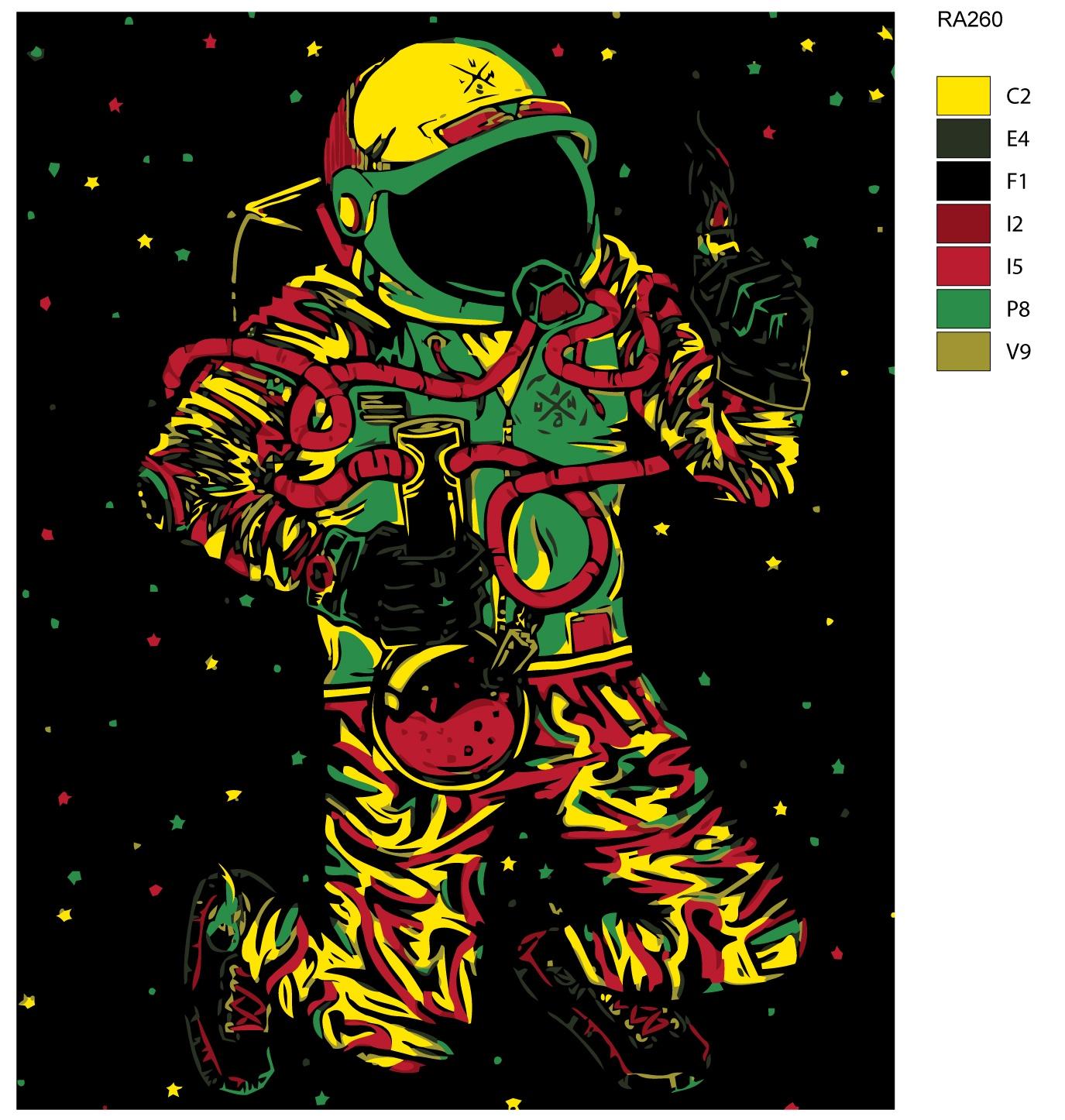 Поздравление для, космонавт крутые четкие картинки для логотипа