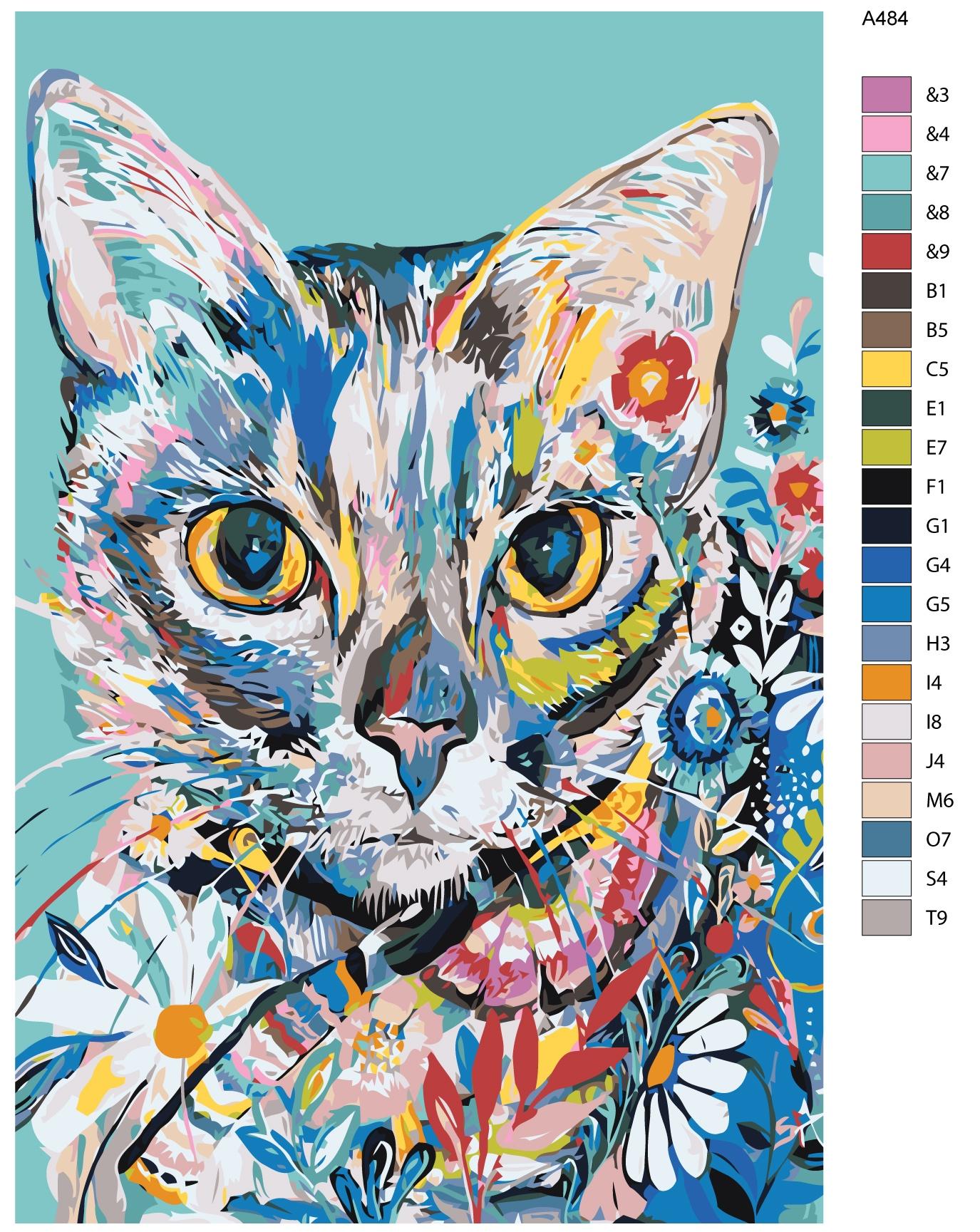 Набор для создания картины Живопись по номерам A484A484Количество красок от 18 до 24. Картина раскрашивается без смешивания красок. Высококачественные акриловые краски собственного производства сделают вашу картину яркой и уникальной. Все необходимые материалы есть в комплекте: натуральный хлопковый холст, натянутый на деревянный подрамник, баночки с акриловыми красками на водной основе, 3 кисти из качественного нейлона, схема раскрашивания, инструкция. Просто закрашивайте участки красками с соответствующим номером.