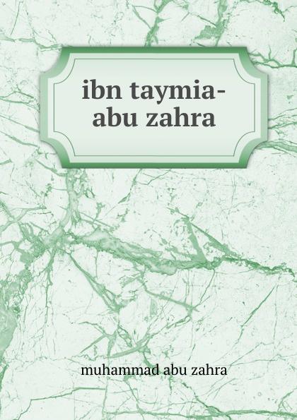 muhammad abu zahra Ibn taymia-abu zahra zahra jeirani thermodynamic investigation of wax precipitation