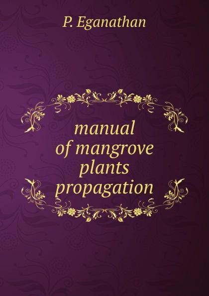 P. Eganathan Manual of mangrove plants propagation цена в Москве и Питере