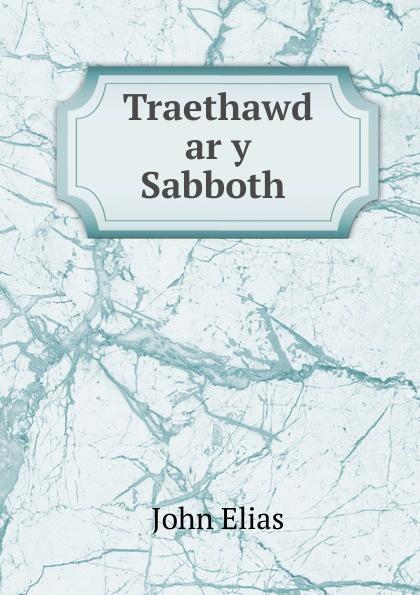 Traethawd ar y Sabboth Редкие, забытые и малоизвестные книги, изданные с петровских времен...