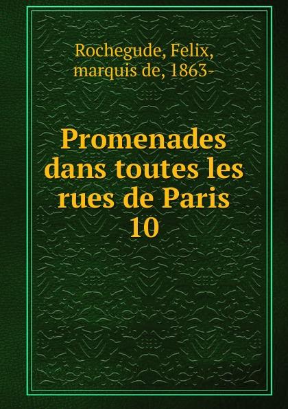 Promenades dans toutes les rues de Paris Редкие, забытые и малоизвестные книги, изданные с петровских времен...