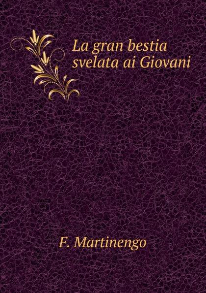F. Martinengo La gran bestia svelata ai Giovani недорго, оригинальная цена