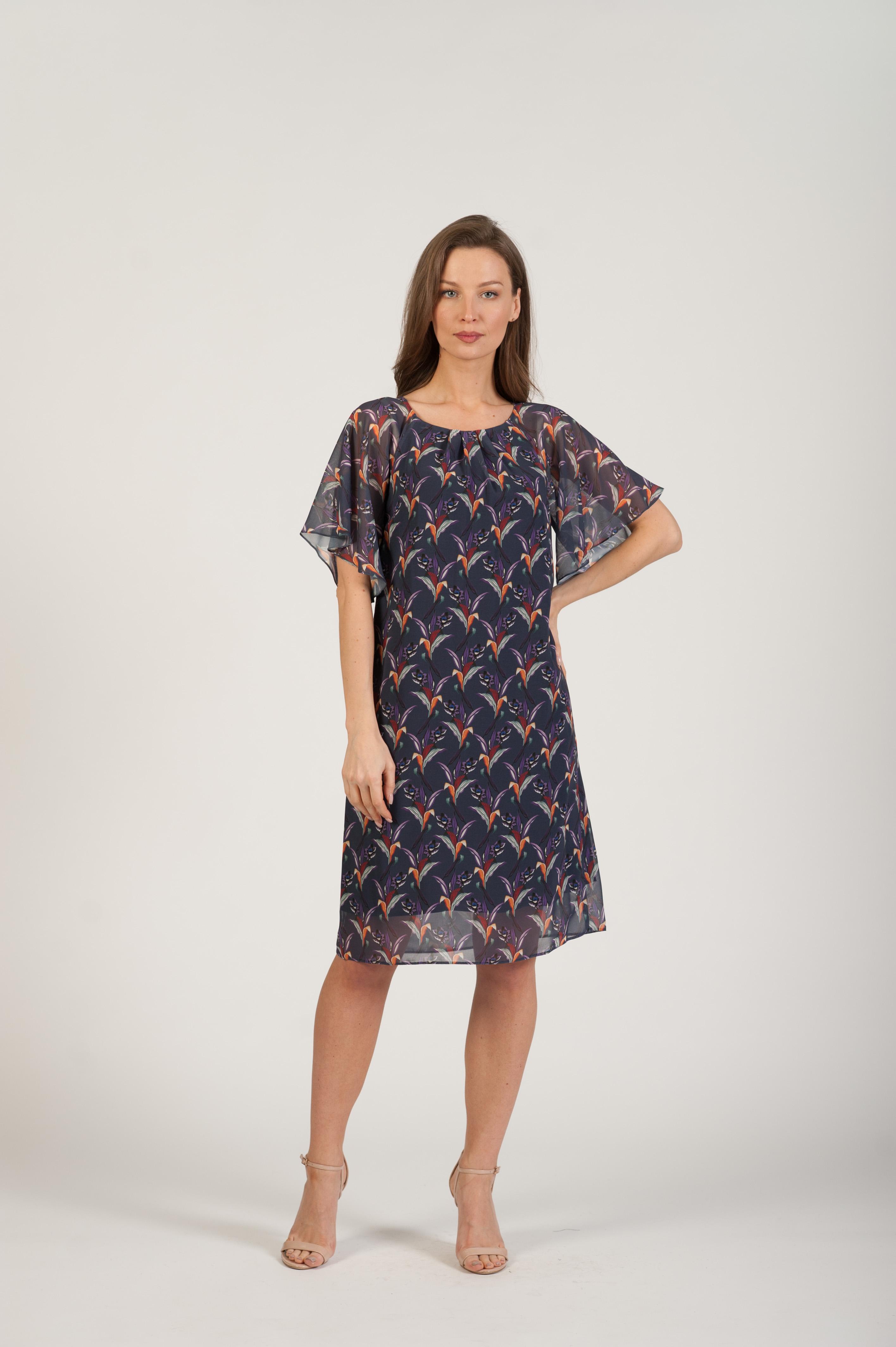 где купить Платье ARINA GREGORI дешево