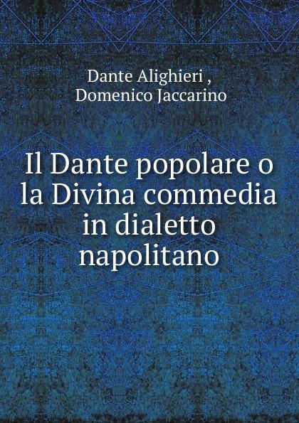 Dante Alighieri Il Dante popolare o la Divina commedia in dialetto napolitano la divina commedia purgatorio
