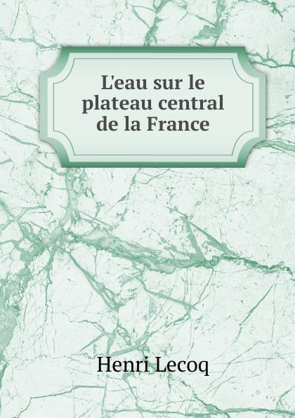 лучшая цена Henri Lecoq L.eau sur le plateau central de la France