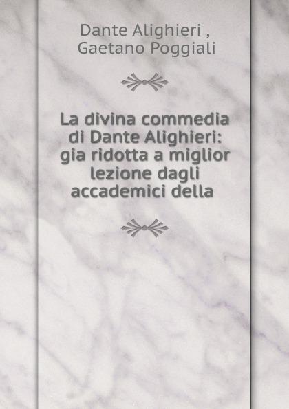 Dante Alighieri La divina commedia di Dante Alighieri la divina commedia purgatorio