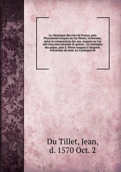 Фото - Jean Du Tillet La chronique des roys de France, puis Pharamond iusques au roy Henry, troisiesme, selon la computation des ans, iusques en l.an mil cinq cens soixante . quinze jean paul gaultier le male