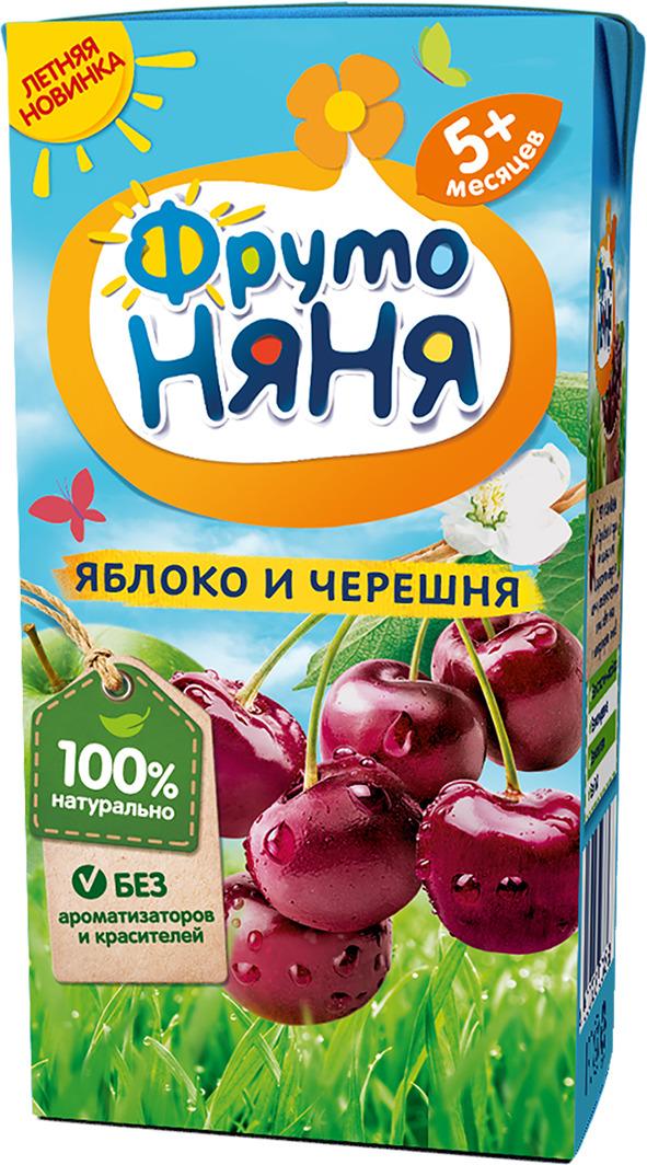 Нектар ФрутоНяня из яблок и черешни, осветленный, 200 млP052102Нектар ФрутоНяня из яблок и черешни с 5 мес. 200 мл. Черешня содержит витамины A, E, PP, В1,B2. Бета-каротин, входящий в состав персика, улучшает обмен веществ и повышает иммунитет, а высокое содержание магния, селена и цинка снимает нервозность и чувство тревоги. В черешне много минеральных элементов: железо, калий, кальций, фосфор, йод, медь, цинк, магний. Является источником калия, который необходим для работы сердца, сокращения мышц, деятельности нервной системы. Рекомендации по употреблению: рекомендуется детям, начиная с 0,5 чайной ложки 2 раза в день, увеличивая к 12 месяцам до 80-100 грамм в день. Перед кормлением содержимое баночки перемешать. Не использовать продукт, если при вскрытии крышки не произошло щелчка! Условия хранения: хранить при температуре от 0°С до 25°С и относительной влажности не более 75%. Беречь от солнечных лучей. После вскрытия хранить в холодильнике не более суток.