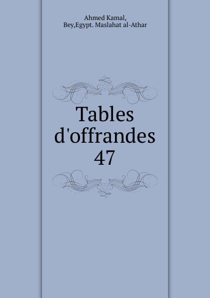 Ahmed Kamal Tables d.offrandes. 47 недорго, оригинальная цена