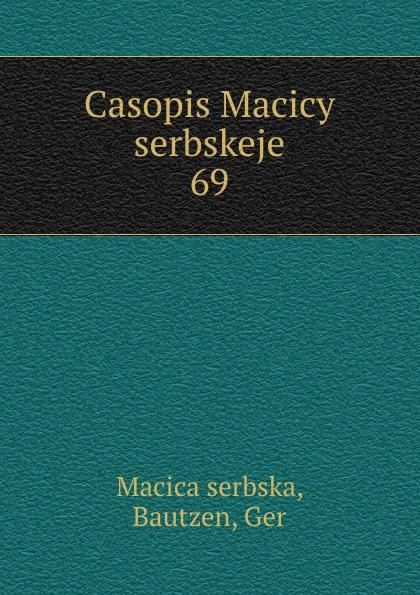 """Casopis Macicy serbskeje.  69 Эта книга — репринт оригинального издания (издательство""""W..."""
