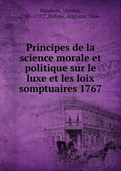 Principes de la science morale et politique sur le luxe et les loix somptuaires 1767 Редкие, забытые и малоизвестные книги, изданные с петровских времен...