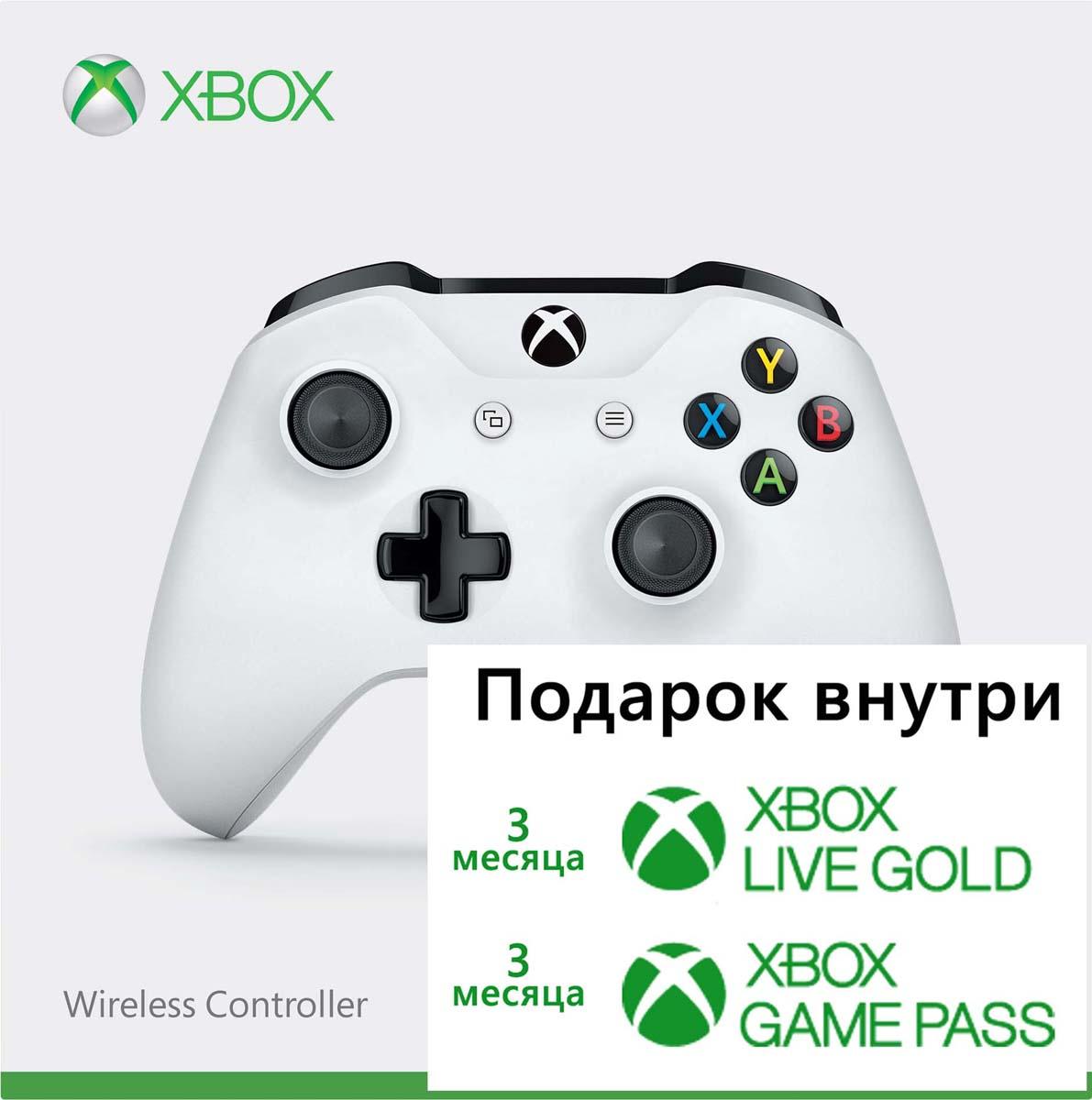 Геймпад беспроводной Microsoft Xbox One + 3м Xbox Live, 3м Game Pass, 41837, белый зарядная станция с 2 я аккумуляторами black horns для геймпадов xbox one