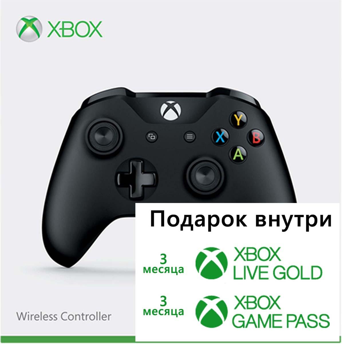Геймпад беспроводной Microsoft Xbox One + 3м Xbox Live, 3м Game Pass, 41838, черный зарядная станция с 2 я аккумуляторами black horns для геймпадов xbox one