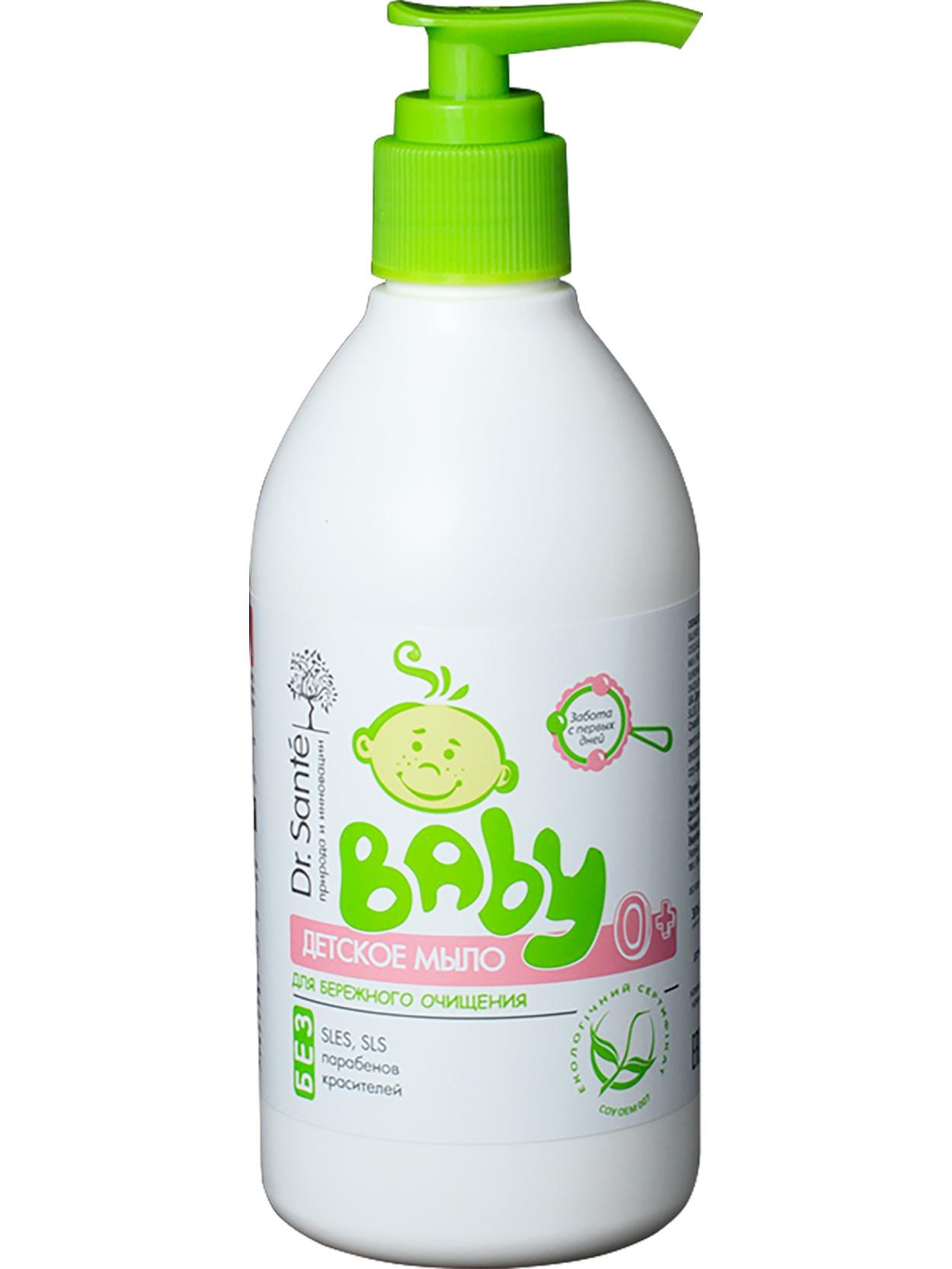 Жидкое мыло 2128