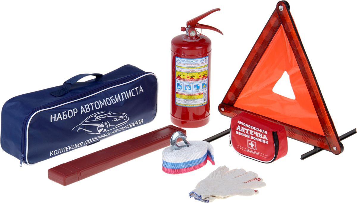 Набор автомобилиста Сигма Стандарт, 1226963, 6 предметов набор для автомобилиста