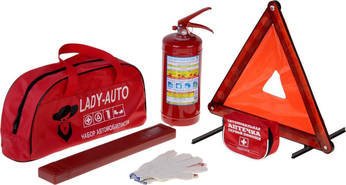 Набор автомобилиста Сигма Леди, 1226970, 5 предметов набор для автомобилиста