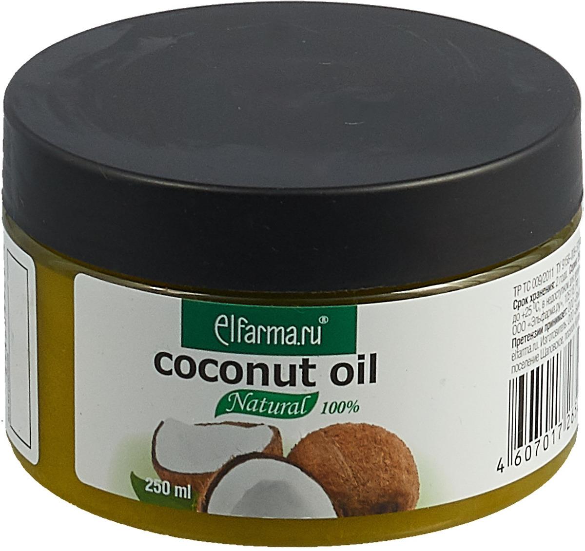 Elfarma Масло Кокосовое, 250 мл logona кокосовое масло 45 мл