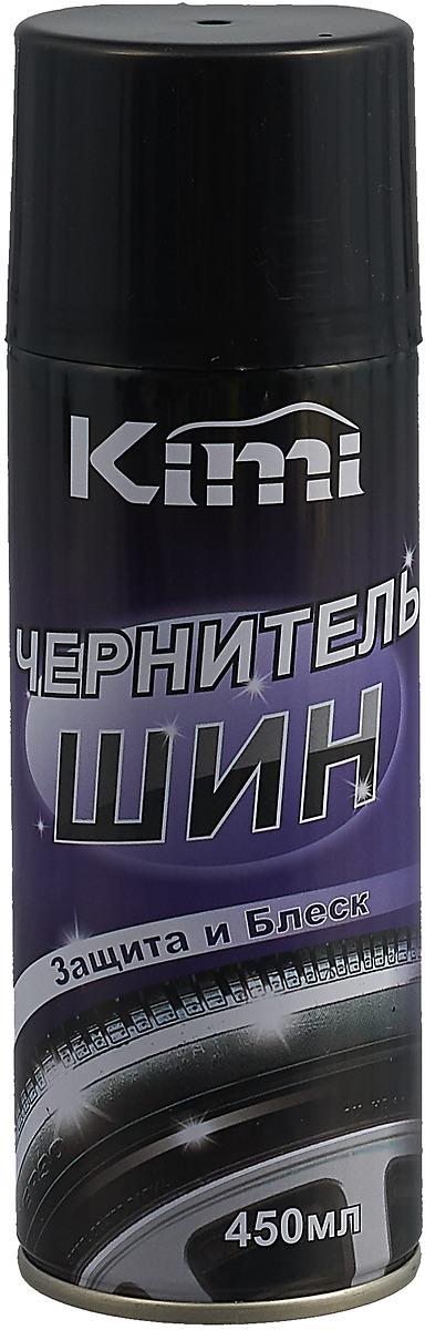 Чернитель шин (аэрозоль) Kimi TIRE SHINE, 450мл