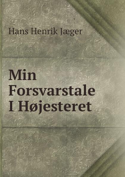 Hans Henrik Jæger Min Forsvarstale I H.jesteret jæger henrik bernhard en gammel kjaerlighedshistorie norwegian edition