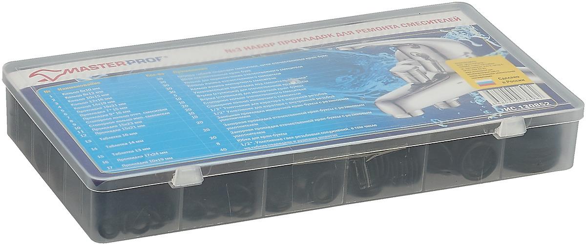 Набор прокладок для ремонта смесителя MasterProf № 3, MP-У прокладка д смесителя с сеточкой 1 2 2 шт