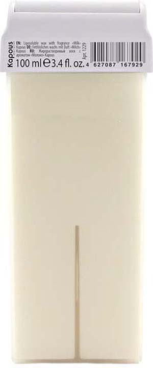 Жирорастворимый воск для депиляции Kapous Professional Depilation, с молочным ароматом, 100 мл крем для депиляции camo depilation цена