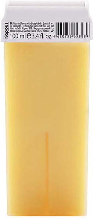 Жирорастворимый воск для депиляции Kapous Professional Depilation, с эфирным маслом лицеи, 100 мл крем для депиляции camo depilation отзывы