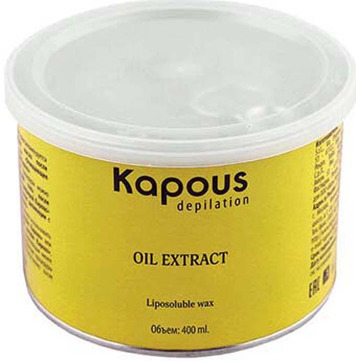 Жирорастворимый воск для депиляции Kapous Professional Depilation, с экстрактом масла авокадо, 400 мл trendy воск для депиляции микромика в картридже 100 мл