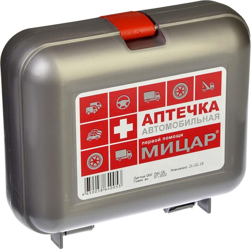 Автомобильная аптечка Мицар, 780001, серебристый аптечка автомобильная первой помощи auto premium