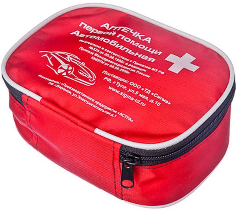 Фото - Автомобильная аптечка, в чехле, 780008, красный аптечка автомобильная ам в мягкой сумке расширенный состав