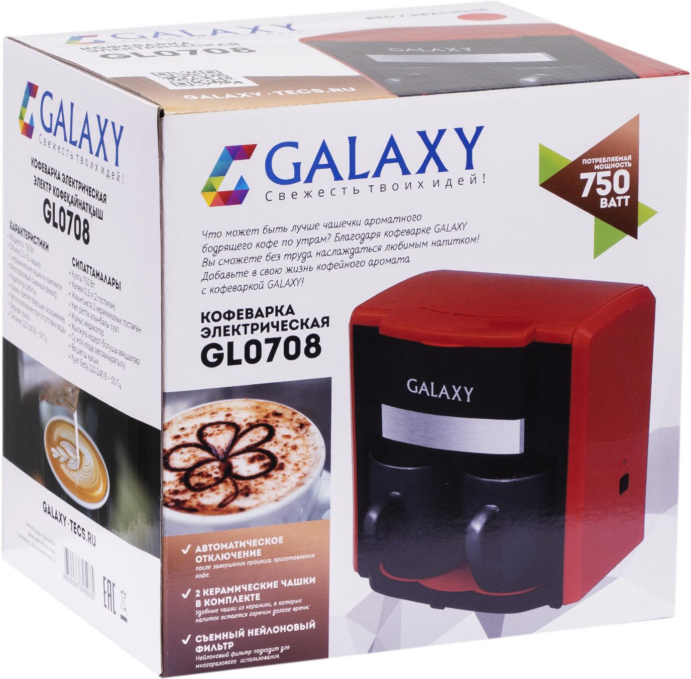 Кофеварка Galaxy GL 0708, красный, черный Galaxy