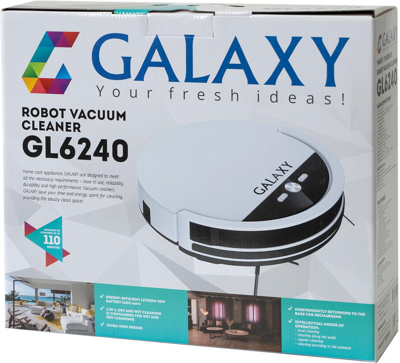 Робот-пылесос Galaxy GL 6240, белый, черный Galaxy
