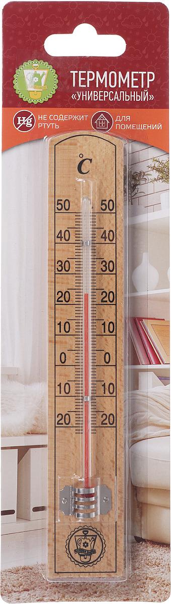 цена Термометр универсальный