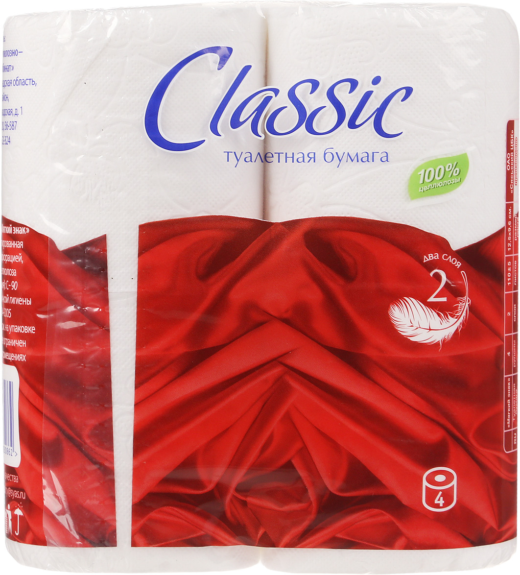 Туалетная бумага Мягкий знак Comfort, двухслойная, цвет: белый, 4 рулона туалетная бумага familia plus магический цветок двухслойная цвет белый 4 шт