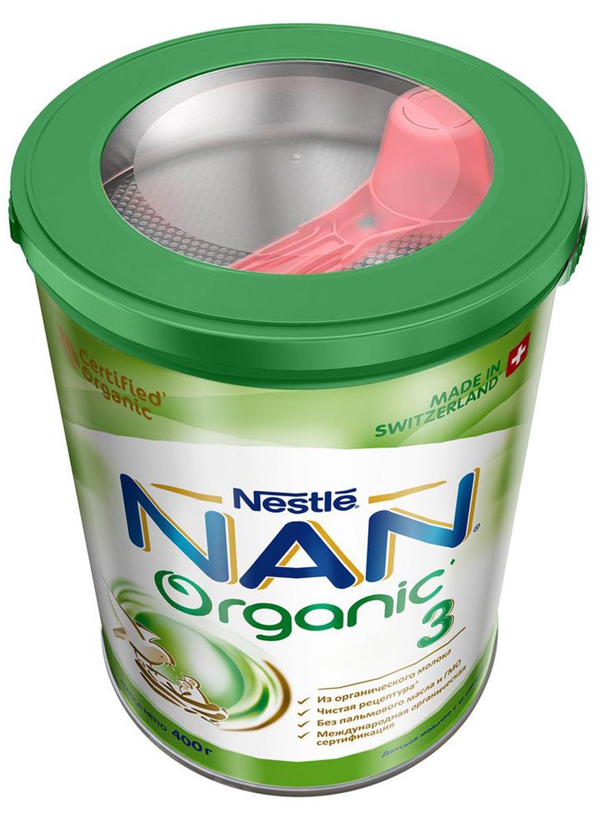 Напиток молочный сухой NAN 3 Organic Детское молочко, для питания детей старше 12 месяцев, 400 г
