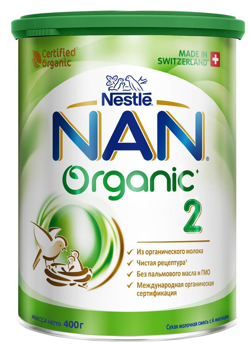 Сухая последующая адаптированная молочная смесь NAN 2 Organic, для питания детей с 6 месяцев, 400 г nestle смесь nan 2 с 6 мес