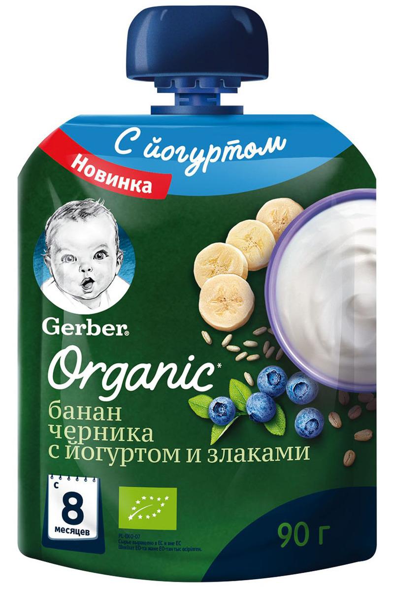 Фруктово-йогуртное пюре Gerber Банан, черника со злаками, с 8 месяцев, 90 г