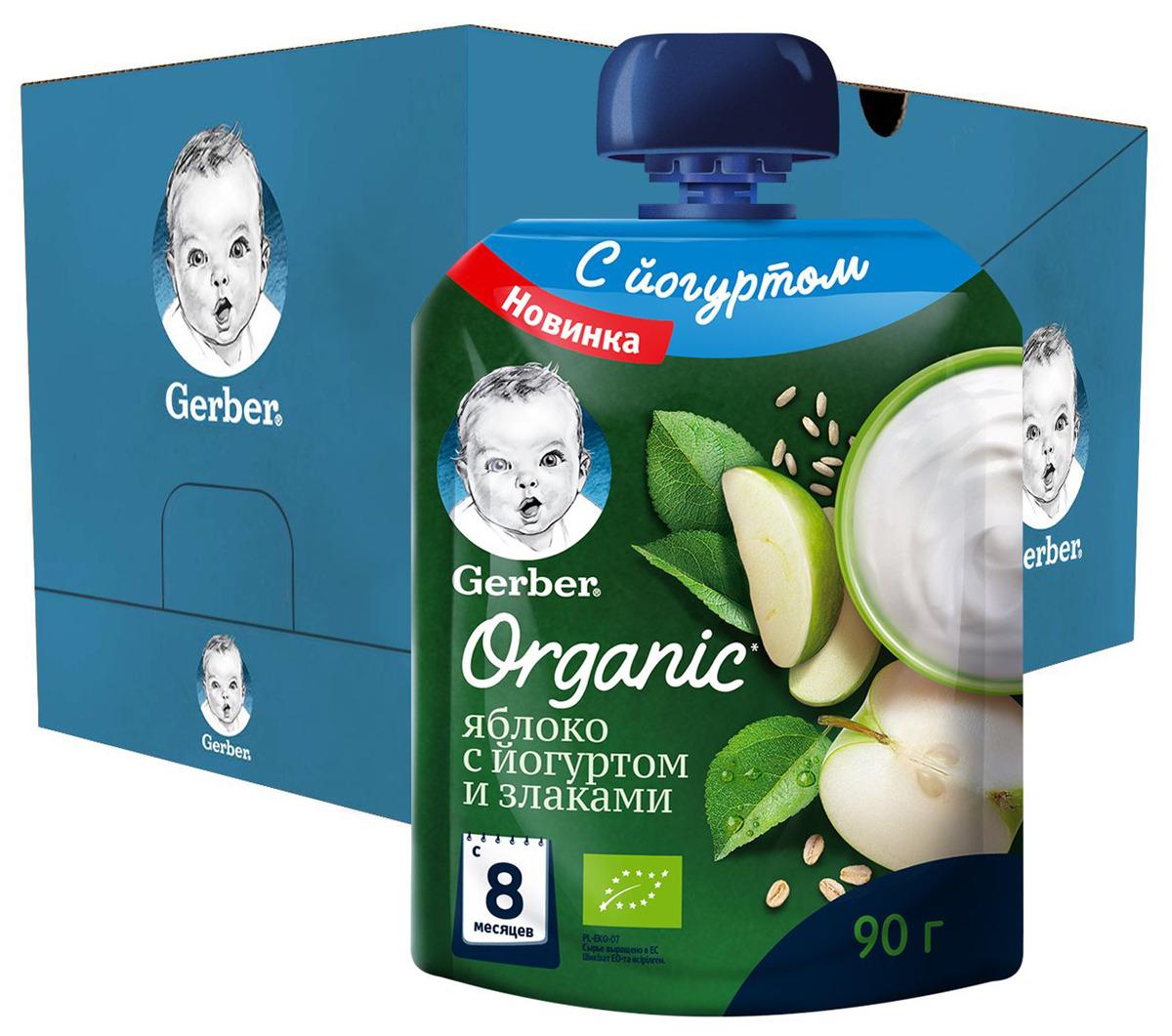 Фруктово-йогуртное пюре Gerber Яблоко со злаками, с 8 месяцев, 16 шт по 90 г