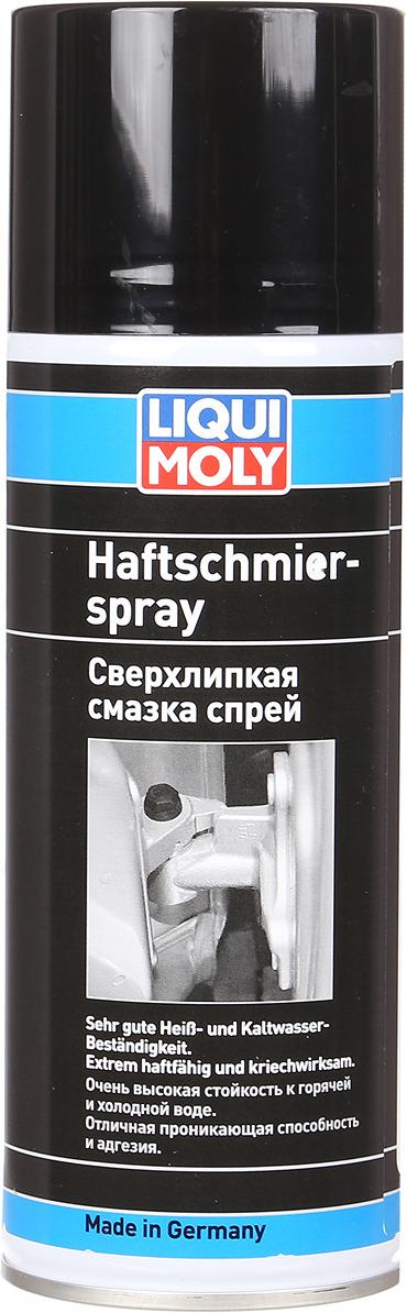 """Адгезийная смазка-спрей """"Liqui Moly"""", 400 мл. 4084"""