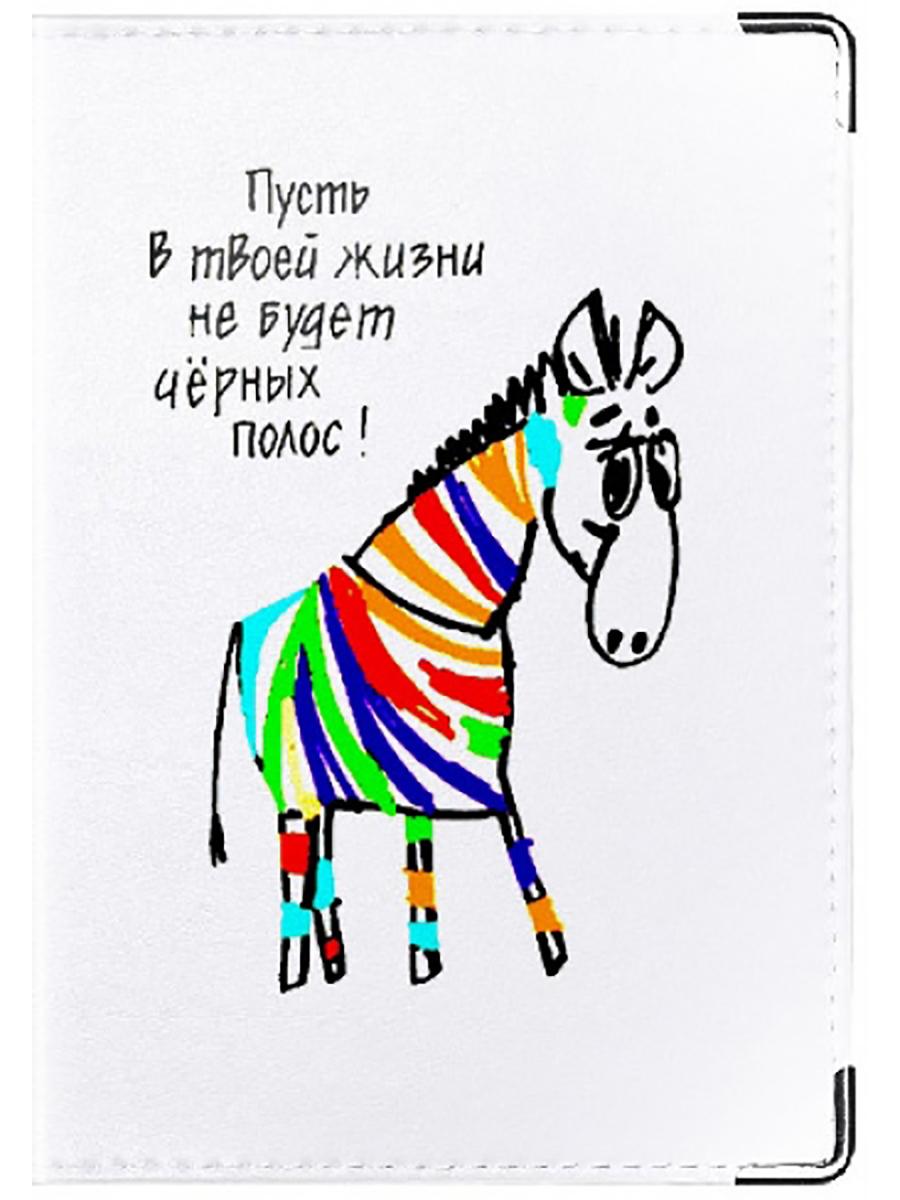 поздравления про зебру был расцвет электронной